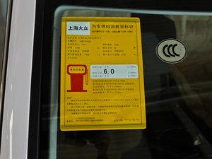 2013款1.4TSI GreenLine2 工信部油耗标示