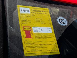 2013款1.6L 工信部油耗标示