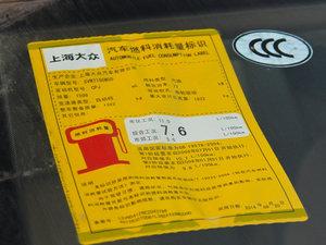 2015款1.6L 自动逸杰版 工信部油耗标示
