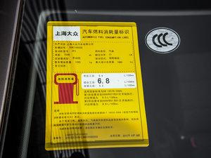 2015款1.6L 手动逸致版 工信部油耗标示