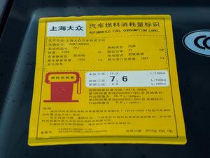 2015款1.6L 自动逸致版 工信部油耗标示