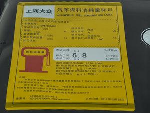 2015款1.6L 手动逸杰版 工信部油耗标示