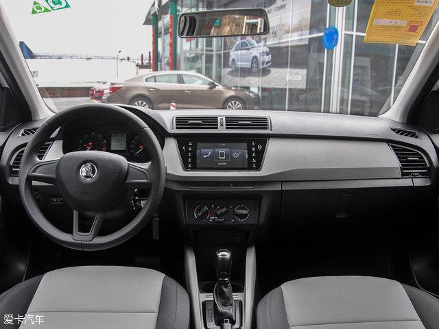 2016款晶锐1.4L 自动车享版