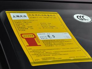 2017款1.6L 手动创行版 工信部油耗标示