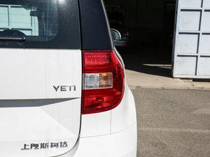 2017款280TSI DSG车享兄弟版 尾灯