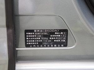 2018款TSI280 DSG旗舰版 其它