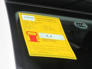 2018款230TSI 自动豪华版 工信部油耗标示