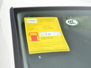 2018款TSI330 5座豪华优享版 其它