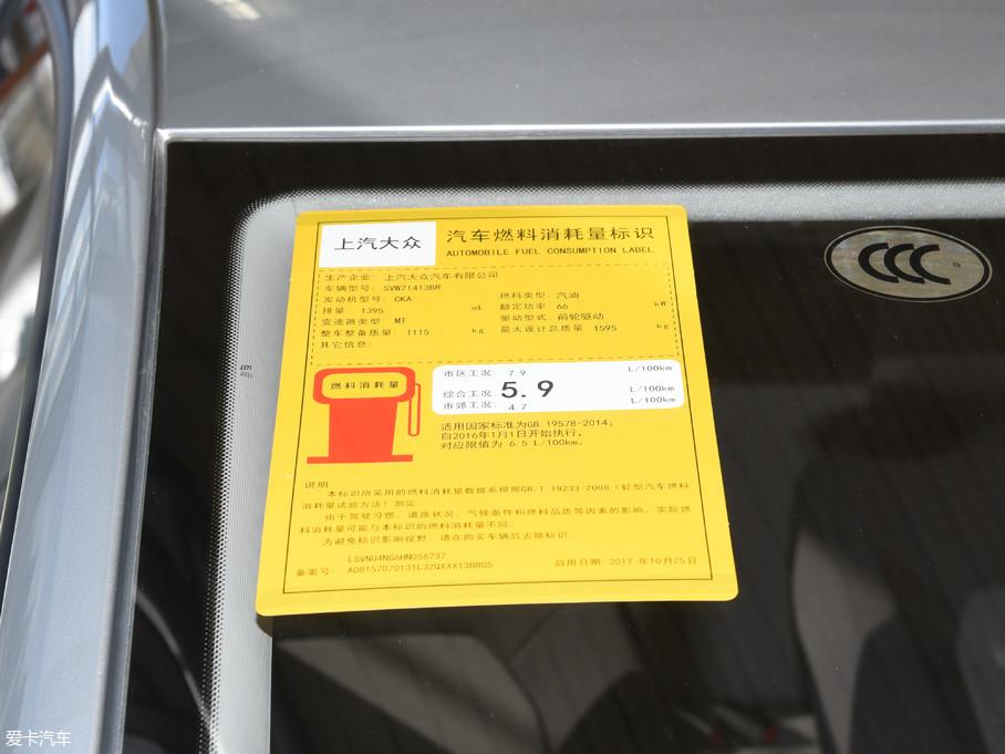 2018款昕锐1.4L 手动标准版
