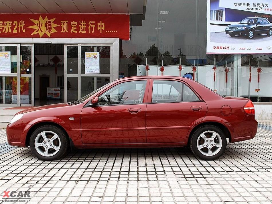 文章 论坛 当前位置: 爱卡首页 汽车图片 海马 海马汽车 2006款福美来