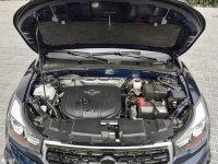 其它海马S7发动机