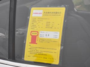 2017款1.6T 自动T-DLX 工信部油耗标示