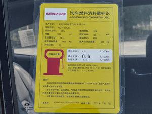 2017款1.6T 自动T-PRM 工信部油耗标示