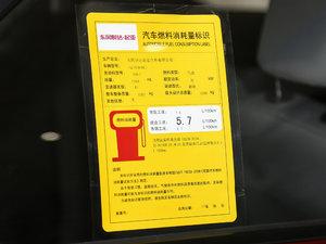2017款1.4L 自动Deluxe 工信部油耗标示