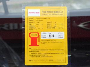 2017款1.8L DLX 工信部油耗标示