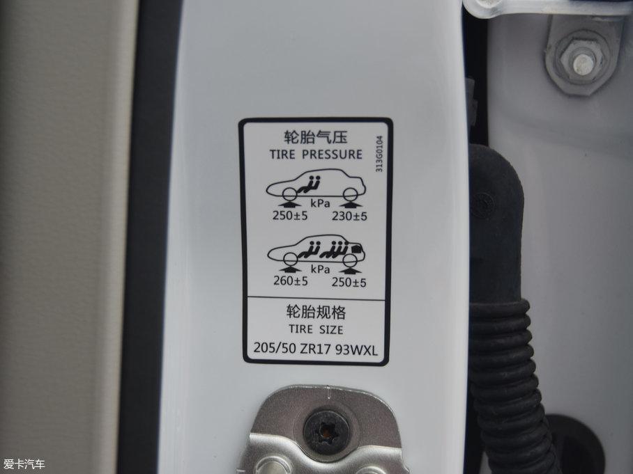 2018款风神E70超睿版