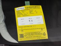 其它马自达CX-5工信部油耗标示