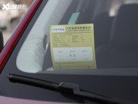 其它馬自達CX-5工信部油耗標示