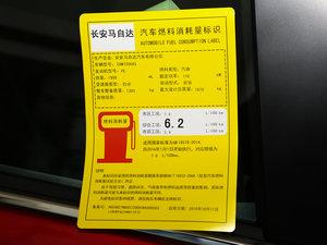 2017款三厢 2.0L 自动尊贵型 其它
