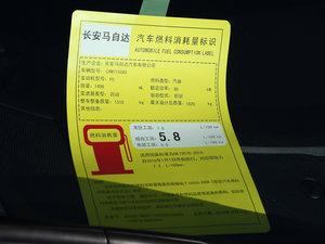 2017款三厢 1.5L 自动尊贵型 工信部油耗标示