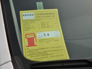 2017款两厢 1.5L 自动豪华型 工信部油耗标示