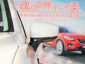 2017款两厢 1.5L 自动舒适型 后视镜