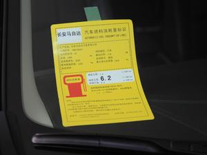 2017款三厢 2.0L 自动尊贵型 工信部油耗标示