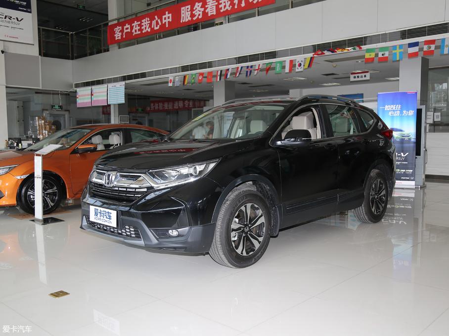 2018款本田CR-V 240TURBO CVT两驱舒适版