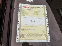 其它本田CR-V工信部油耗标示