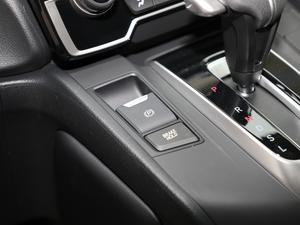 2019款240TURBO CVT两驱舒适版 驻车制动器