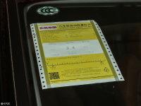 其它本田CR-V锐・混动工信部油耗标示
