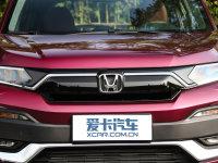 細節外觀本田XR-V中網