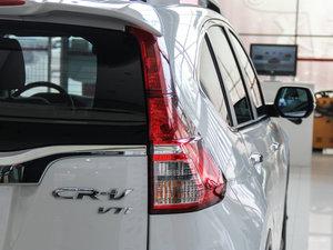 2015款2.4L 两驱豪华版 尾灯