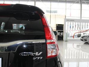 2015款2.4L 四驱豪华版 尾灯