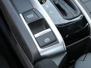 2016款220TURBO 自动豪华版 驻车制动器