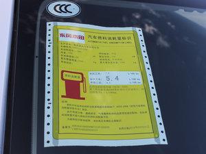2016款220TURBO 自动豪华版 工信部油耗标示
