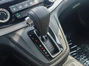2016款2.0L 两驱都市版 变速挡杆