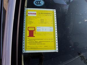 2016款2.0L 两驱经典版 工信部油耗标示