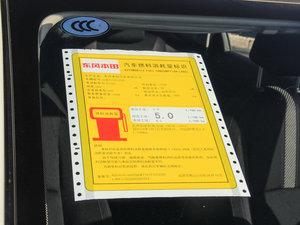 2017款180TURBO 自动舒适版 工信部油耗标示
