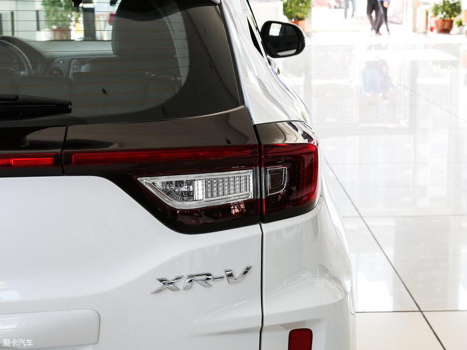 2017款本田XR-V1.5L LXi CVT经典版