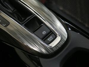 2017款1.5L LXi CVT经典版 驻车制动器