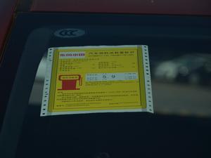 2017款1.5L LXi CVT经典版 工信部油耗标示