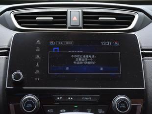 东风本田2017款本田CR-V
