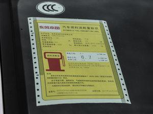 2017款240TURBO 自动四驱尊耀版 工信部油耗标示