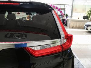 2017款240TURBO 自动四驱尊贵版 尾灯