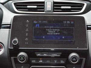 2017款2.0L 净致版 中控台显示屏