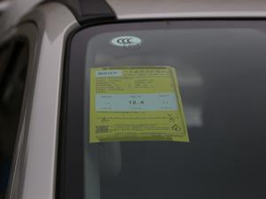 2018款2.5L XV 自动四驱旗舰版 工信部油耗标示