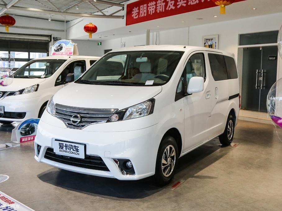 2018款日产NV200 1.6L CVT豪华型