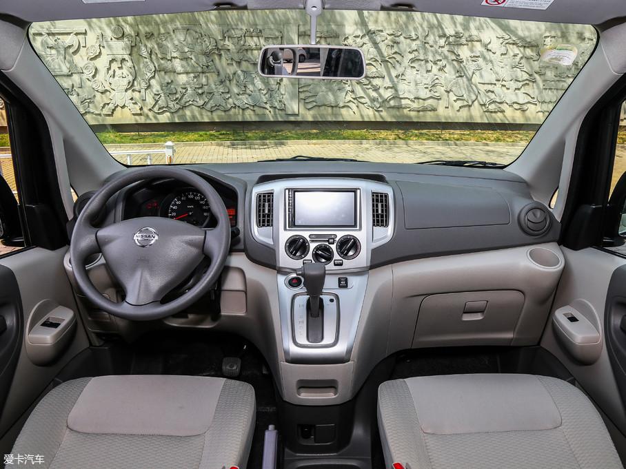 2018款日产NV2001.6L CVT豪华型