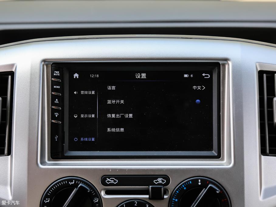 郑州日产2018款日产NV200